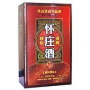怀庄20年封坛酒厂家直销图片