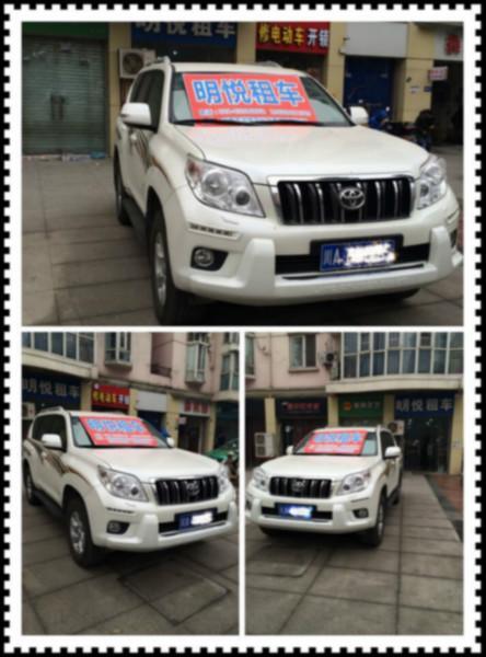成都五一自驾租车、川西线路租车销售