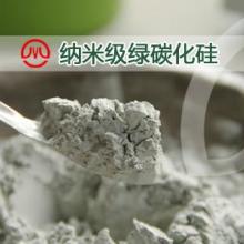 供应绿碳化硅微粉GCW14