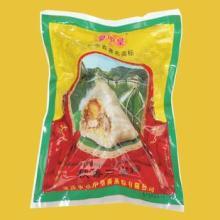 供应肇庆特产肇庆粽子传统裹蒸粽/粽子批发/裹蒸粽批发