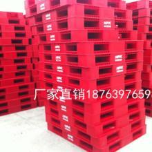 供应田子网格1210塑料托盘图片