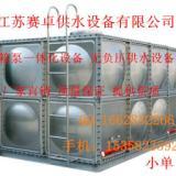 供应安阳装配式BDF不锈钢水箱