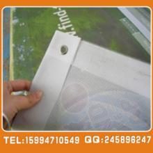 深圳高清网格布喷绘防火阻燃网格布喷绘制作双面透视网格布批发