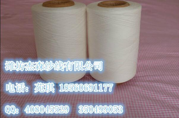 供应气流纺纯涤纱10支、OET10s、全涤纱10S