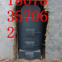 供应上海养鸡升温锅炉价格实在质量可靠售后保障