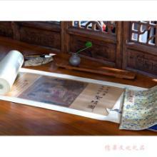 供应孔子圣迹图孔子画像礼品工艺品收藏品孔子文化礼品儒家文化礼品批发