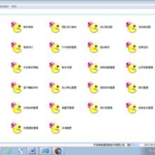 供应杭州客房软件