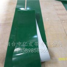 供应威海绿色防静电电子流水线皮带,可定做任意尺寸批发