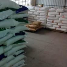供应山梨酸钾食品添加防腐剂图片