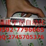 供应1753-L28BBB控制器,工控备件,工业自动化控制器