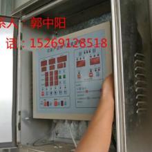供应金银花烘干控制器iDC-200   海产品烘干控制器价格及报价