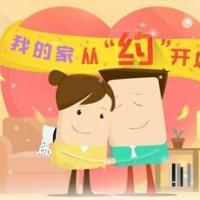 扬州一号家居网3.15活动