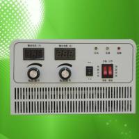 供应  铅酸电池大功率充电机