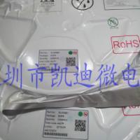供应深圳市 XL2009 SOP 原厂直销 优势供应