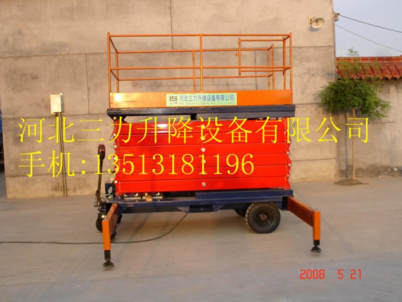 供应自行走剪叉式升降平台生产厂家