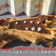 非洲鸡翅木根雕茶海整体实木茶桌图片