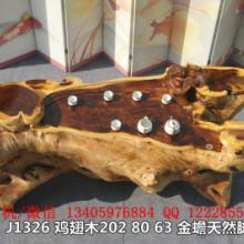 供应非洲鸡翅木根雕茶海整体实木茶桌2米长原木红木树根茶几批发