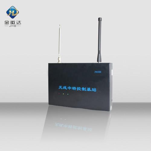 洗浴足疗紧急无线呼叫系统JHD300销售