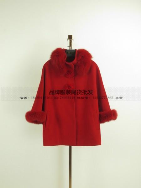 供应鄂尔多斯羊绒衫品牌折扣女装折扣批发
