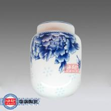 供应青花瓷包装罐定制