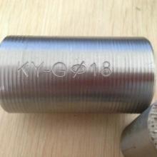 供应用于配件打码加工|不锈钢标记加|厨卫打码加工的广州天河区码清光纤激光打标加工批发