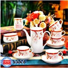 供应高档陶瓷咖啡具