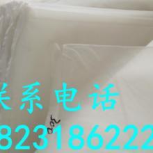 供应湖北尼龙网过滤网生产厂家图片