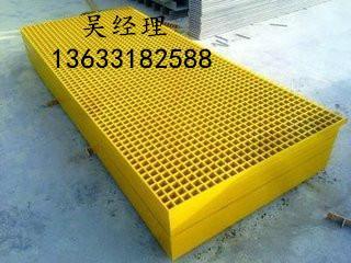 四川洗车房专用黄色格栅板价格图片/四川洗车房专用黄色格栅板价格样板图 (4)