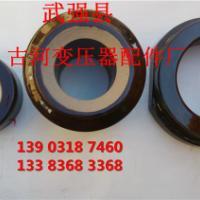 供应变压器BF-1/2000低压瓷瓶