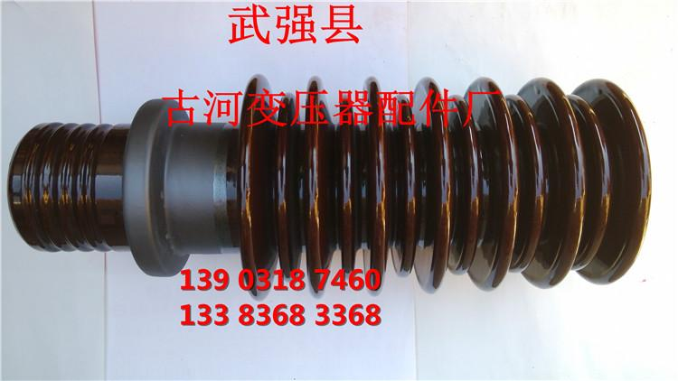 供应BLQ-35/630高压套管