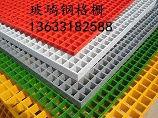 四川洗车房专用黄色格栅板价格图片/四川洗车房专用黄色格栅板价格样板图 (2)