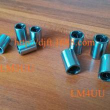 供应内径3外径7长度10mm微型直线轴承LM3UU批发