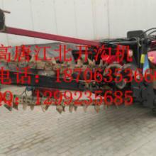 供应土壤耕整机械5001