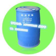 供应醇酸树脂 青岛醇酸树脂专业生产厂家 14768750169