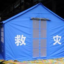 供应警用帐篷成都厂家