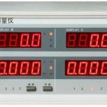 仪迪三相电能量综合测量仪 三相电参数综合测量仪 三相电参数测量仪图片