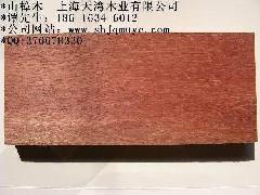 供应上海山樟木厂家 2015山樟木直销 山樟木图片 山樟木地板 板材 葡萄架