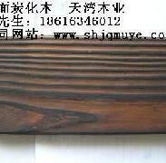 天津表面炭化木图片