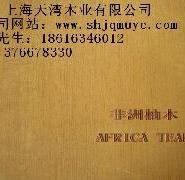 重庆柚木厂家图片
