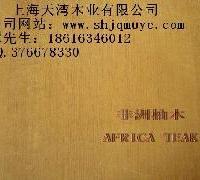 供应非洲柚木地板 花架 凉亭 古建 非洲柚木图片 优质非洲柚木板材