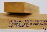 武汉巴蒂木地板经销商图片