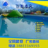 供应厂家直销充气泳池水上乐园可定制儿童水上乐园终身保修水上玩具可移动水池