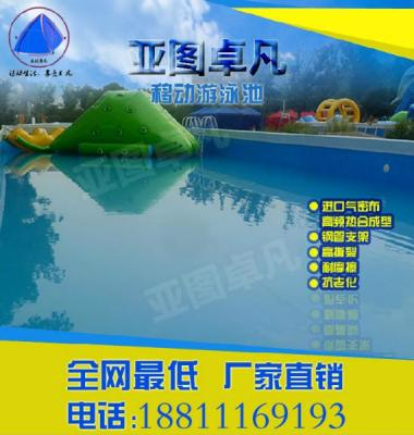 支架充气泳池图片/支架充气泳池样板图 (3)