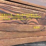 2015年安徽防腐木图片图片