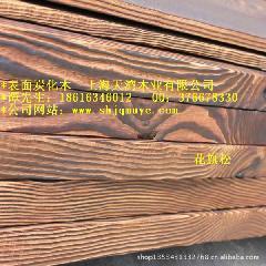 安徽防腐木图片/安徽防腐木样板图 (1)