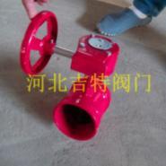 供应信号沟槽蝶阀,消防水系统沟槽蝶阀用哪种最好,球墨铸铁信号蝶阀
