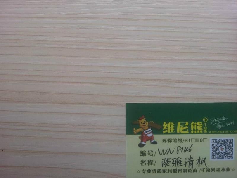供应装饰板多层板厂家批发