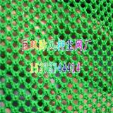 供应聚乙烯柔性防尘网 防尘网