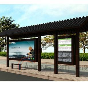 仿古公交站台制作图片