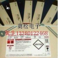 供应东莞黄胶索尼SC121黄胶现货价格,深圳SC121现货,广州SC121现货,惠州SC121现货